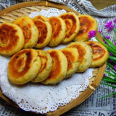 南瓜葱油小饼