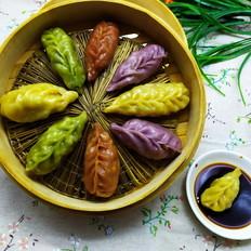 彩色蒸饺子