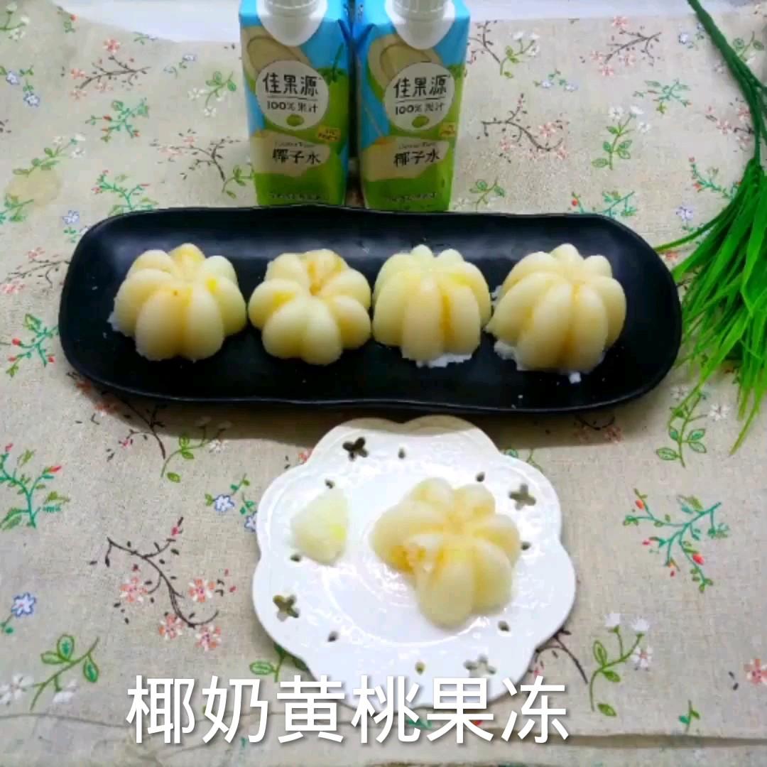 椰奶黄桃果冻的做法