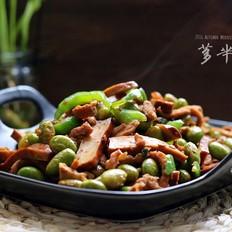 香干毛豆炒肉丝