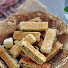青椒千层饼