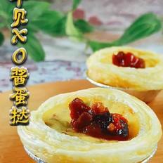 鲍鱼干贝XO酱蛋挞