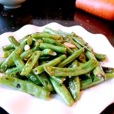 小炒四季豆
