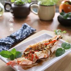 蒜蓉XO酱蒸大虾