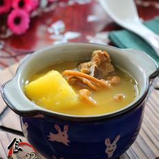 淮山排骨金汤
