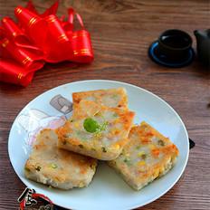 豌豆玉米马蹄糕