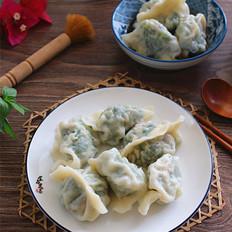 茼蒿鲜肉饺子的做法