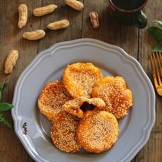 芝麻蓝莓酱南瓜饼