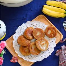 香蕉糯米饼