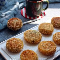香糯芝麻南瓜饼