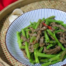 牛肉炒空心菜梗