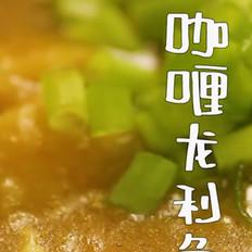 咖喱龙利鱼