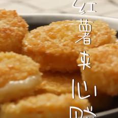 红薯夹心饼