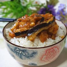 咸鱼茄瓜煲