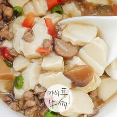 松茸浇豆腐|牛佤松茸食谱