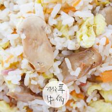 松茸火腿蛋炒饭|牛佤松茸食谱