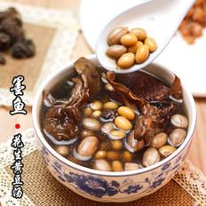 广东老火靓汤-墨鱼花生黄豆汤