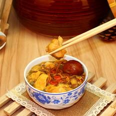 广东老火名贵汤包-燕窝枸杞养阴汤