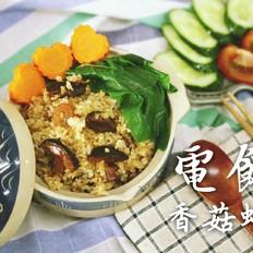 香菇虾米饭