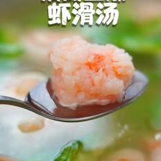 丝瓜虾滑汤