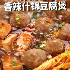 香辣什锦豆腐煲的做法大全