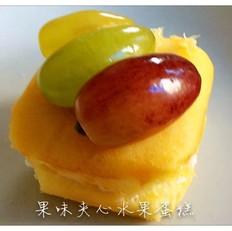 果味夹心水果蛋糕