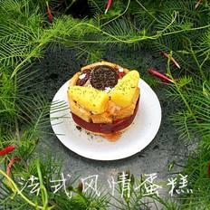 法式风情蛋糕的做法