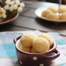 蛋黄椰蓉酥