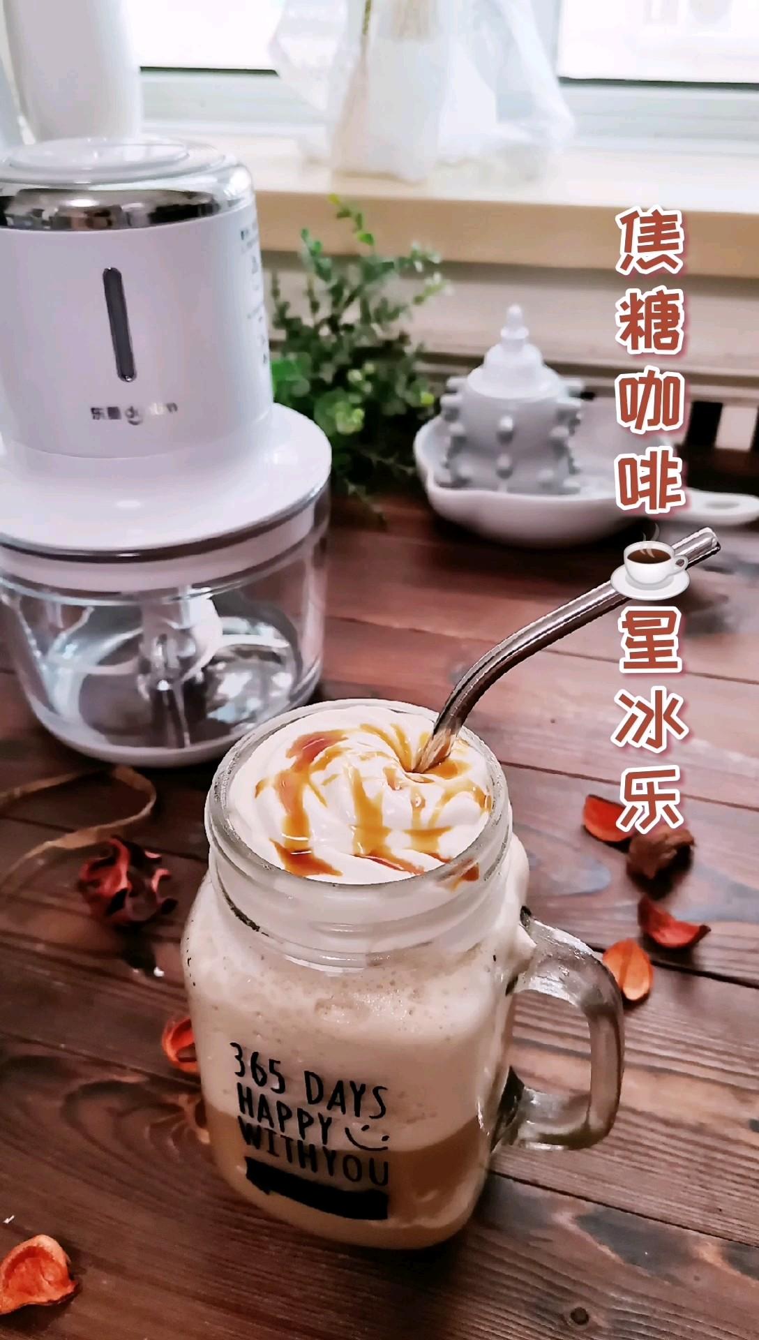 焦糖咖啡星冰乐的做法