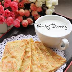 胡萝卜牛奶鸡蛋饼