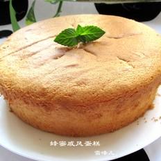 蜂蜜戚风蛋糕