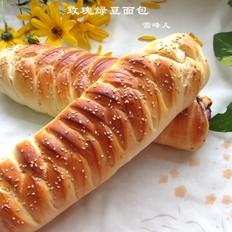 玫瑰绿豆面包