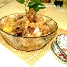 土豆排骨米饭