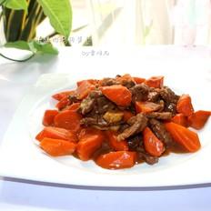 家乐--羊腿肉焖胡萝卜