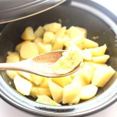 橄榄油干锅土豆角