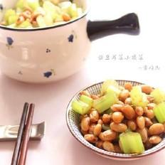 黄豆芹菜小咸菜