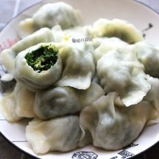 黄须菜肉馅饺子