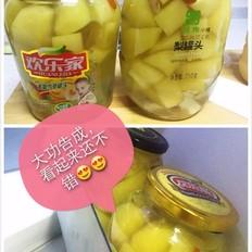 美味苹果罐头