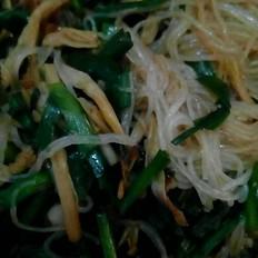 粉丝炒韭菜