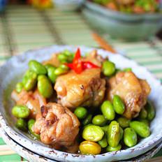 毛豆炒鸡翅
