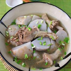 芋艿鸭肉汤