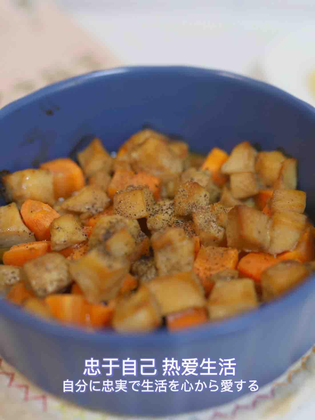 黑椒胡萝卜烤鸡胸肉
