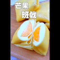 芒果班戟的做法