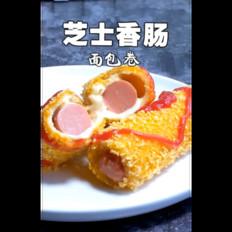 芝士香肠面包卷