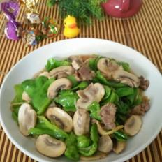 青椒口蘑肉片