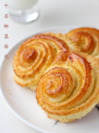 千层椰蓉面包的做法