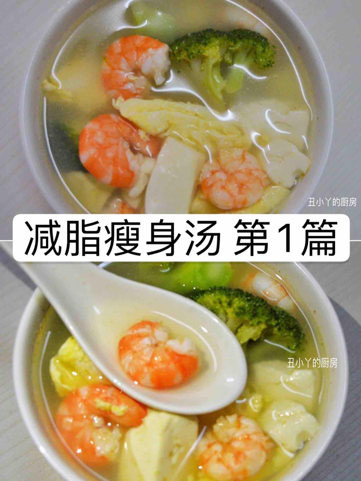 西兰花虾仁鸡蛋豆腐汤