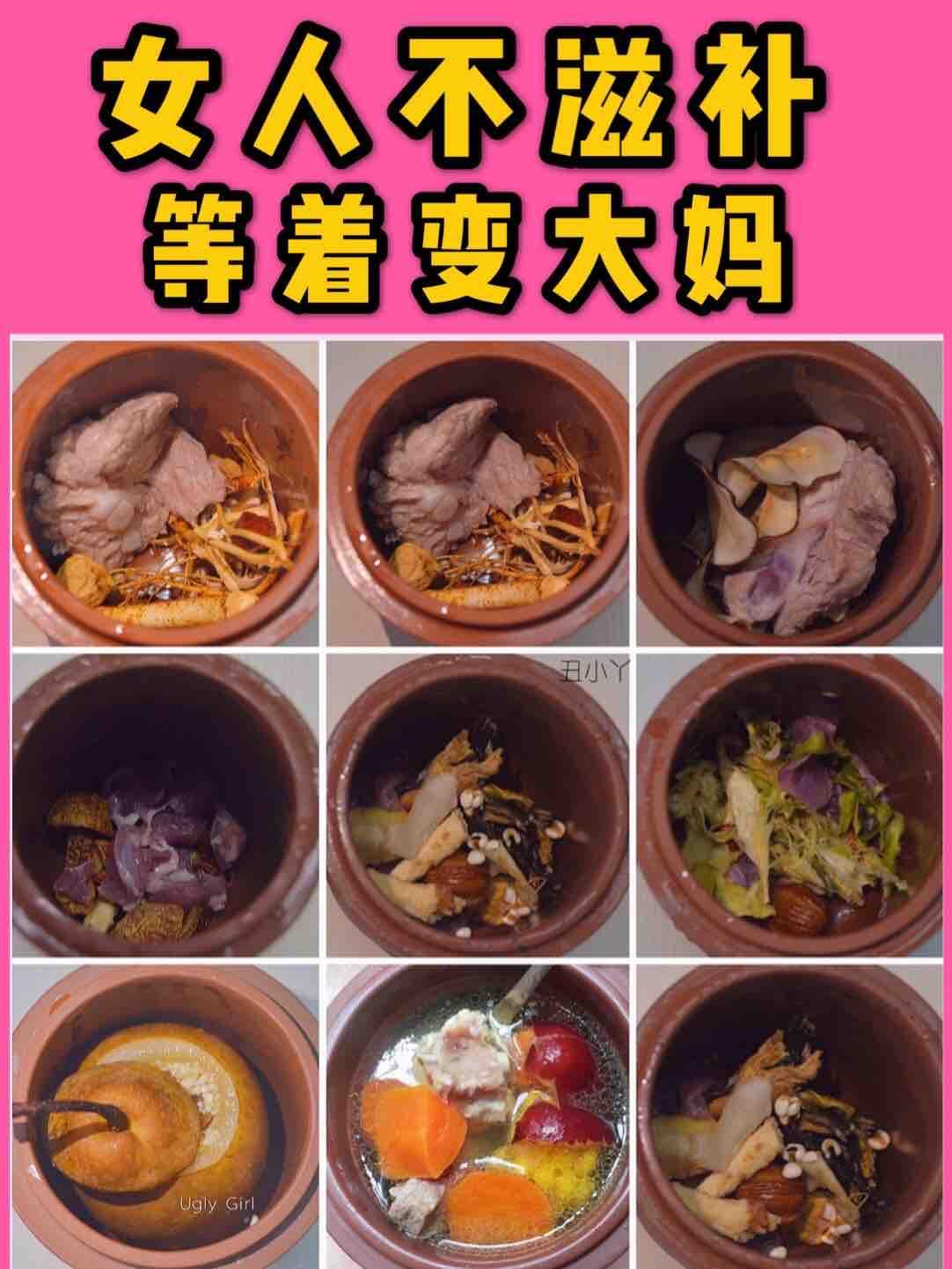 花生猪蹄汤|补充胶原蛋白