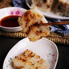 潮汕萝卜糕