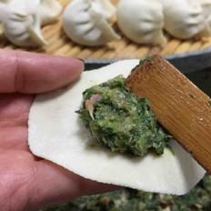 猪肉小白菜馅水饺
